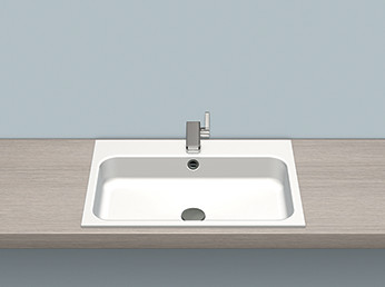 Alape 2219600000 EB.SR650H Built-in Basin